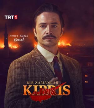 Ahmet Kural / Kemal Dereli