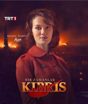 Gülper Özdemir / Ayşe
