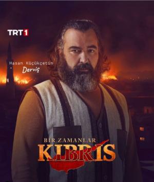 Hasan Küçükçetin / Derviş