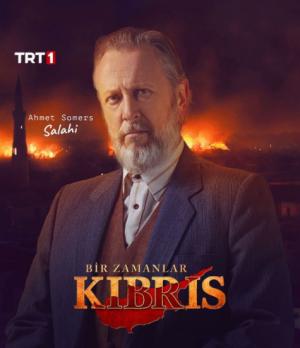 Ahmet Somers/ Salahi