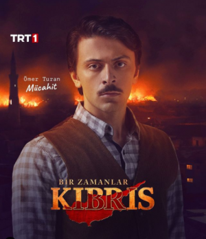 Ömer Turan / Mücahit