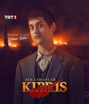 İbrahim Yıldız / Çoban Sefer