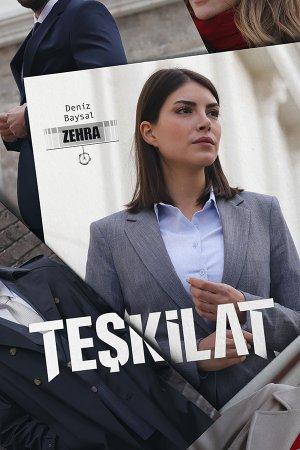 Zehra (Deniz Baysal)