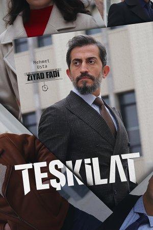 Zayed Fadi (Mehmet Usta)